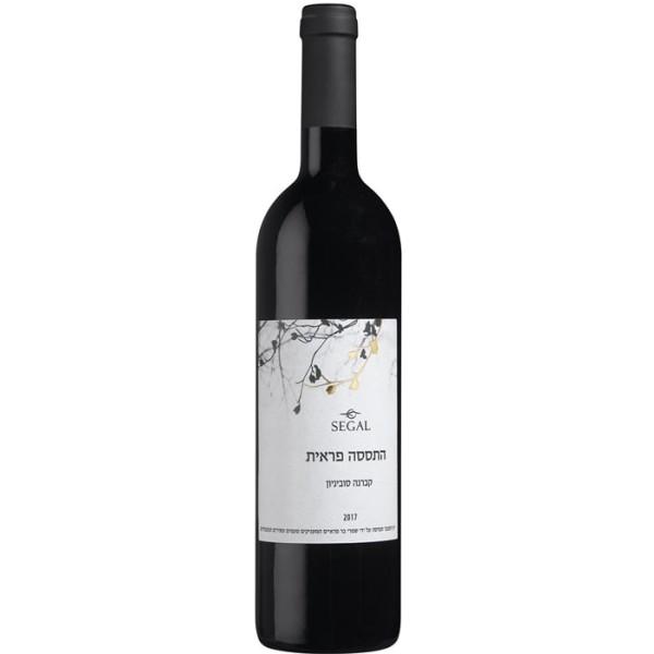 Wine in the city - יין בעיר | סגל התססה פראית קברנה סוביניון