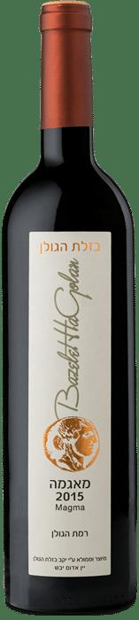 Wine in the city - יין בעיר   בזלת הגולן מאגמה 2017