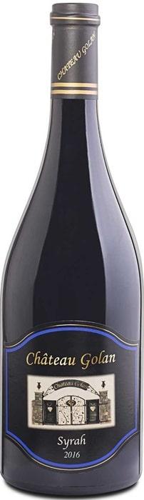Wine in the city - יין בעיר | שאטו גולן סירה 2017