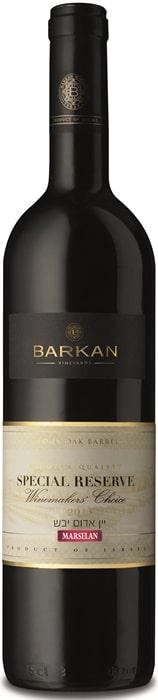 Wine in the city - יין בעיר | ברקן ספיישל רזרב מרסלאן