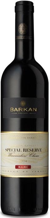 Wine in the city - יין בעיר | ברקן ספיישל רזרב מלבק