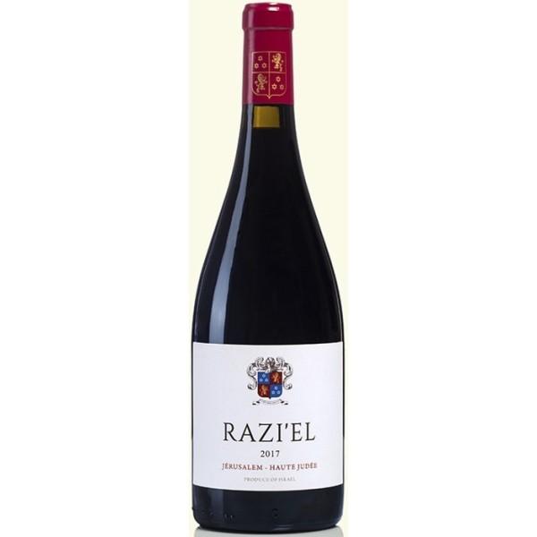 Wine in the city - יין בעיר | רזיאל 2017