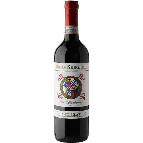 Wine in the city - יין בעיר   בינדי סרגארדי קיאנטי קלאסיקו לה גרילנדה 2015