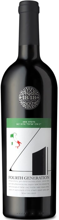 Wine in the city - יין בעיר | 1848 דור 4 ברברה