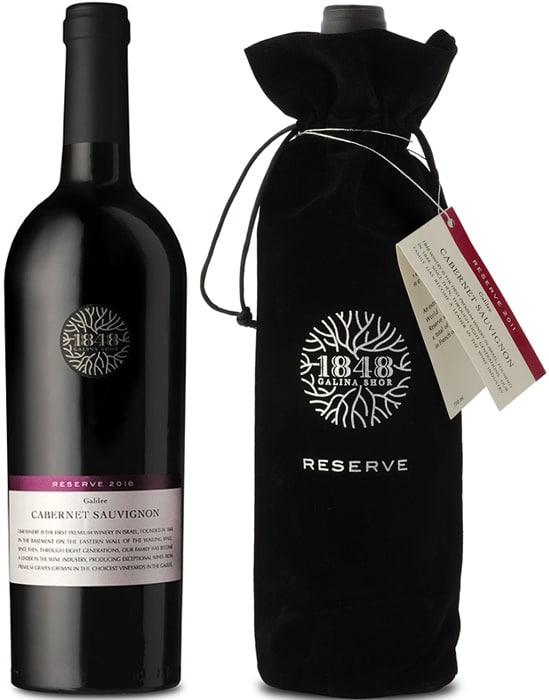 Wine in the city - יין בעיר | 1848 קברנה סוביניון רזרב 2014